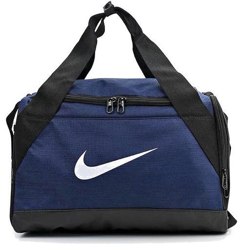 Geanta unisex Nike Brasilia Extra Small BA5432-410