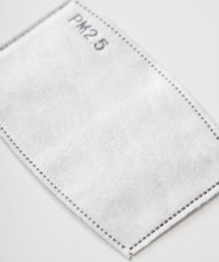 Filtru de protectie alb pentru masca refolosibila