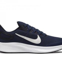 Pantofi sport Nike RUNALLDAY 2