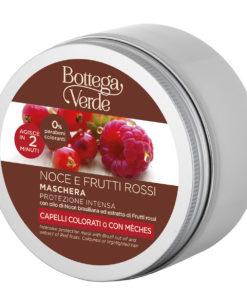 Masca de par, protectie culoare, cu ulei de nuci braziliene si mix de fructe rosii 159801